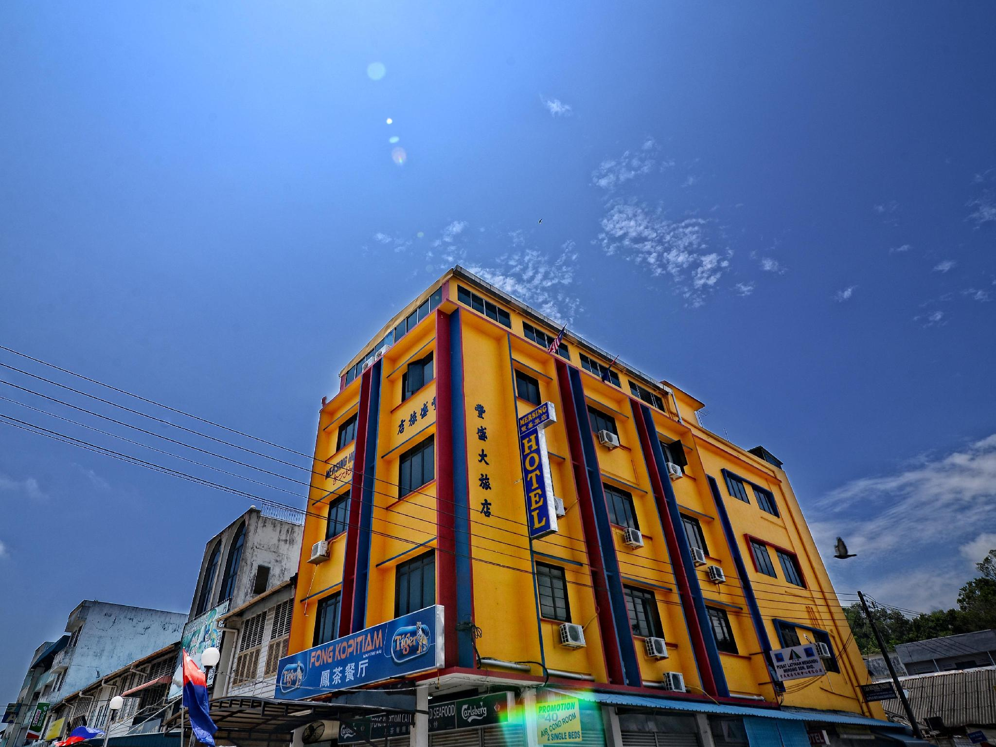 Mersing Hotel - Hotels and Accommodation in Malaysia, Asia