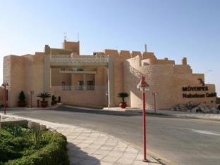 Moevenpick Nabatean Castle Hotel photo