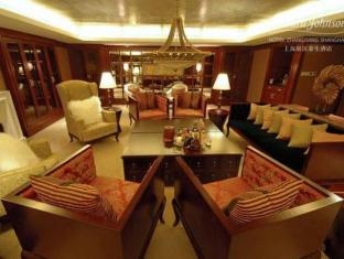 Howard Johnson Zhangjiang Hotel Shanghai - Executive Lounge