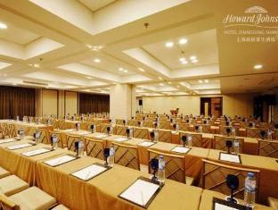 Howard Johnson Zhangjiang Hotel Shanghai - Meeting Room