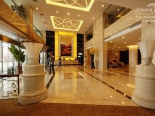 Howard Johnson Zhangjiang Hotel Shanghai - Lobby