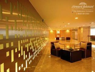 Howard Johnson Zhangjiang Hotel Shanghai - Interior