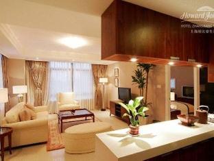 Howard Johnson Zhangjiang Hotel Shanghai - Suite Room