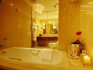 Howard Johnson Zhangjiang Hotel Shanghai - Bathroom