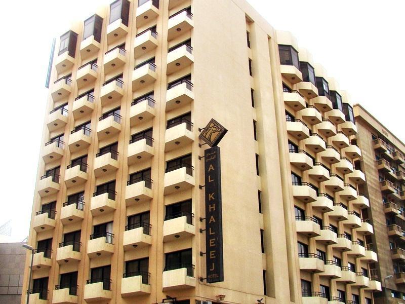 알 카리즈 호텔