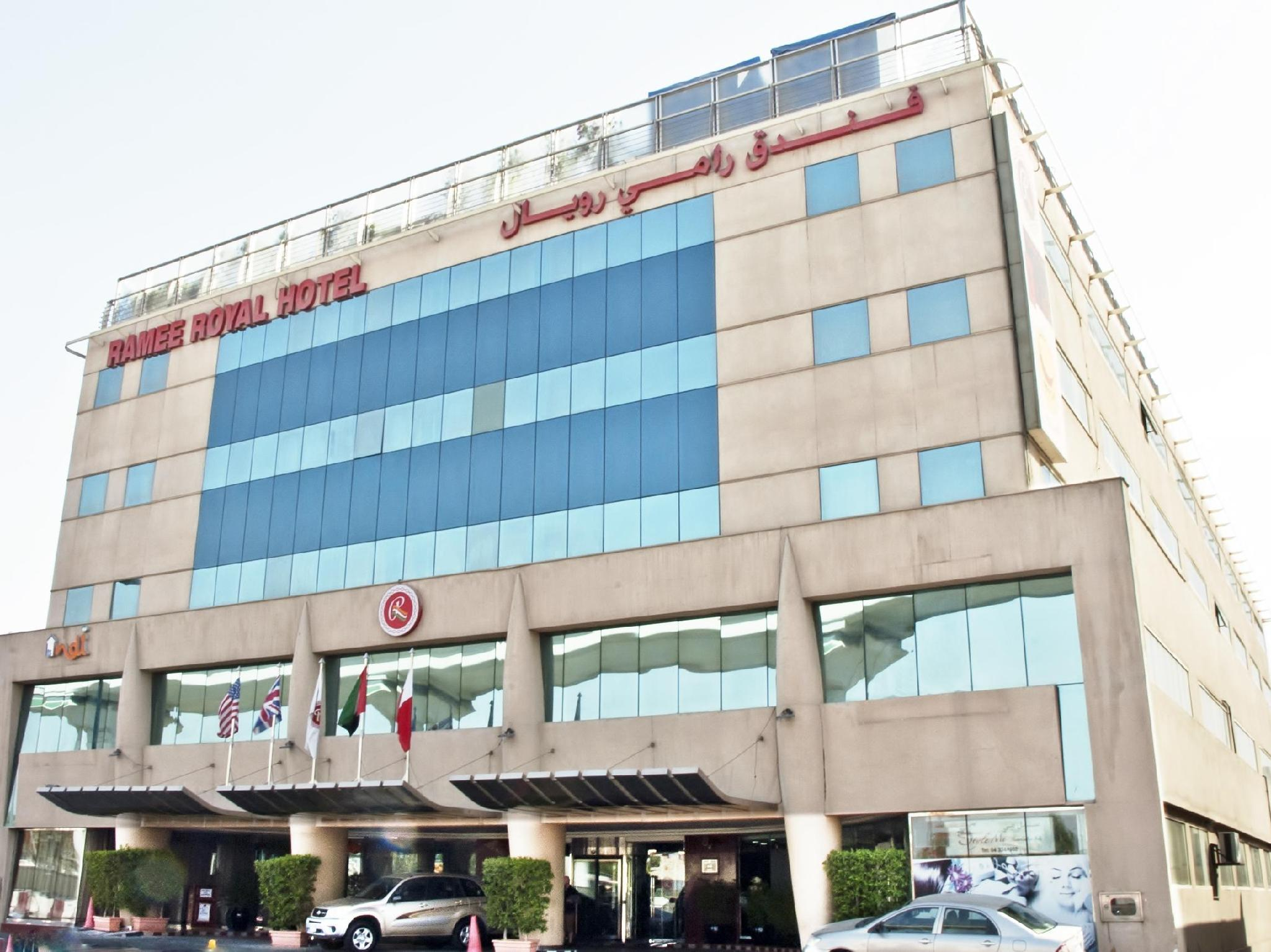 Ramee Royal Hotel - Hotels and Accommodation in United Arab Emirates, Middle East