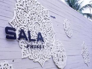 Sala Phuket Resort And Spa Hotel Phuket - Entrance