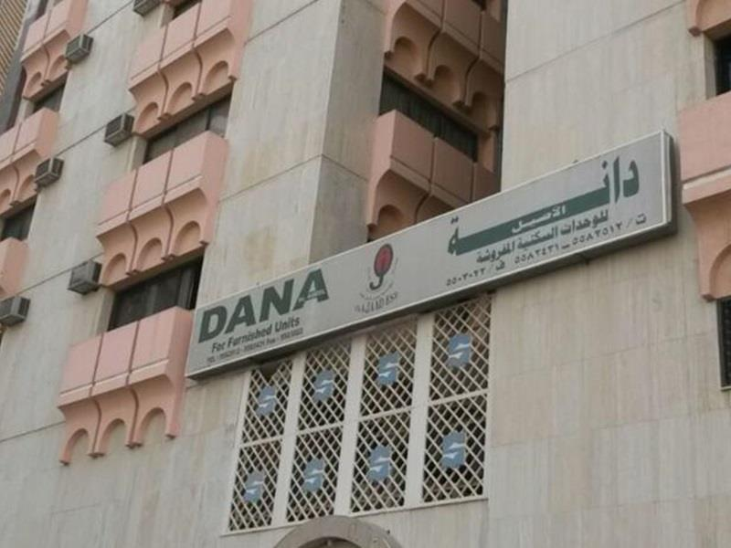 Dana Al Aseel Apartment - Hotels and Accommodation in Saudi Arabia, Middle East