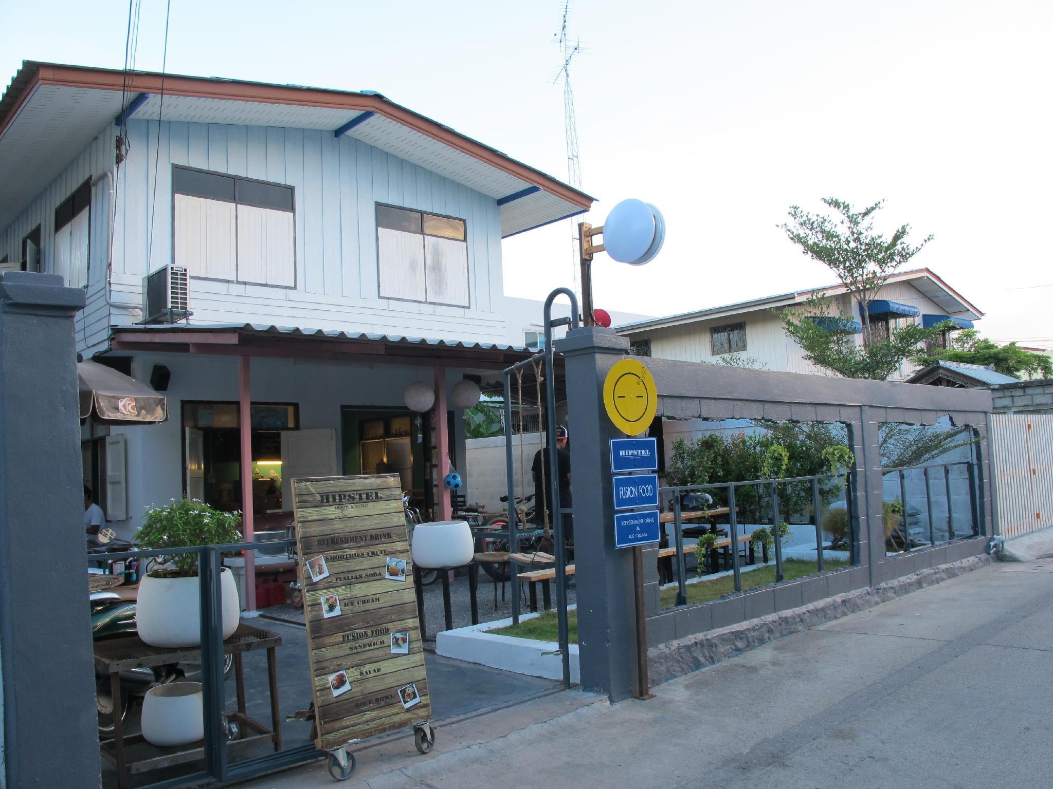 Hipstel Hostel & Bistro - Hua Hin