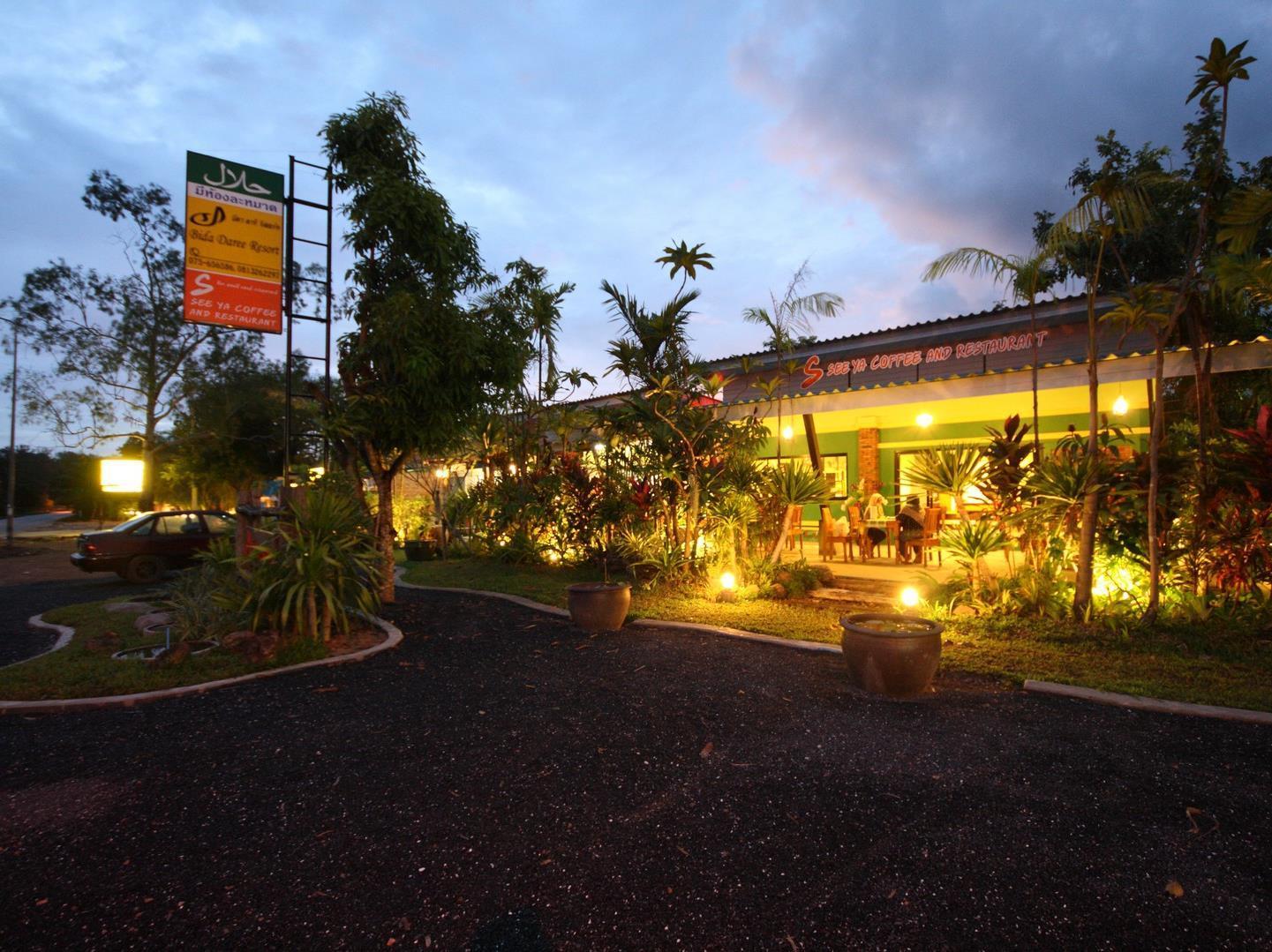 Bida Daree Resort - Hotels and Accommodation in Thailand, Asia