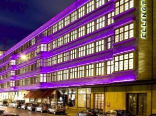Ellington Hotel Berlin Berlin - Otelin İç Görünümü