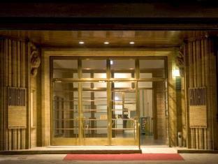 Ellington Hotel Berlin Berlin - Giriş