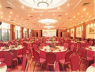 Jin Jiang Jin Sha Hotel - More photos