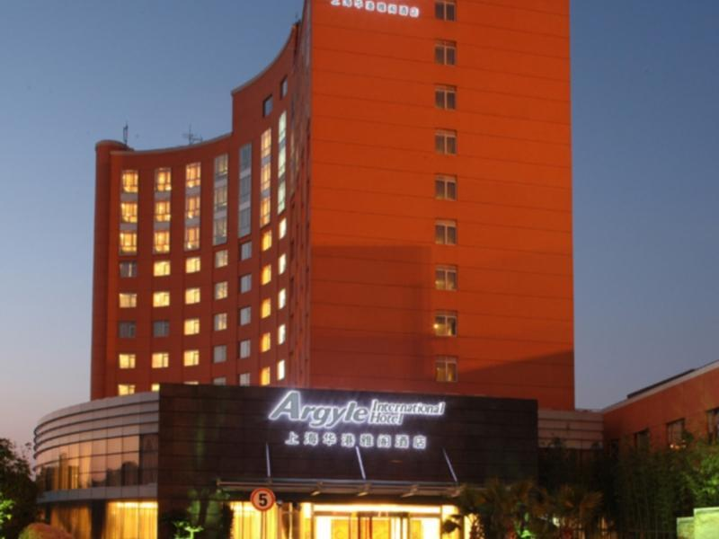 Argyle International Airport Hotel Hongqiao Shanghai