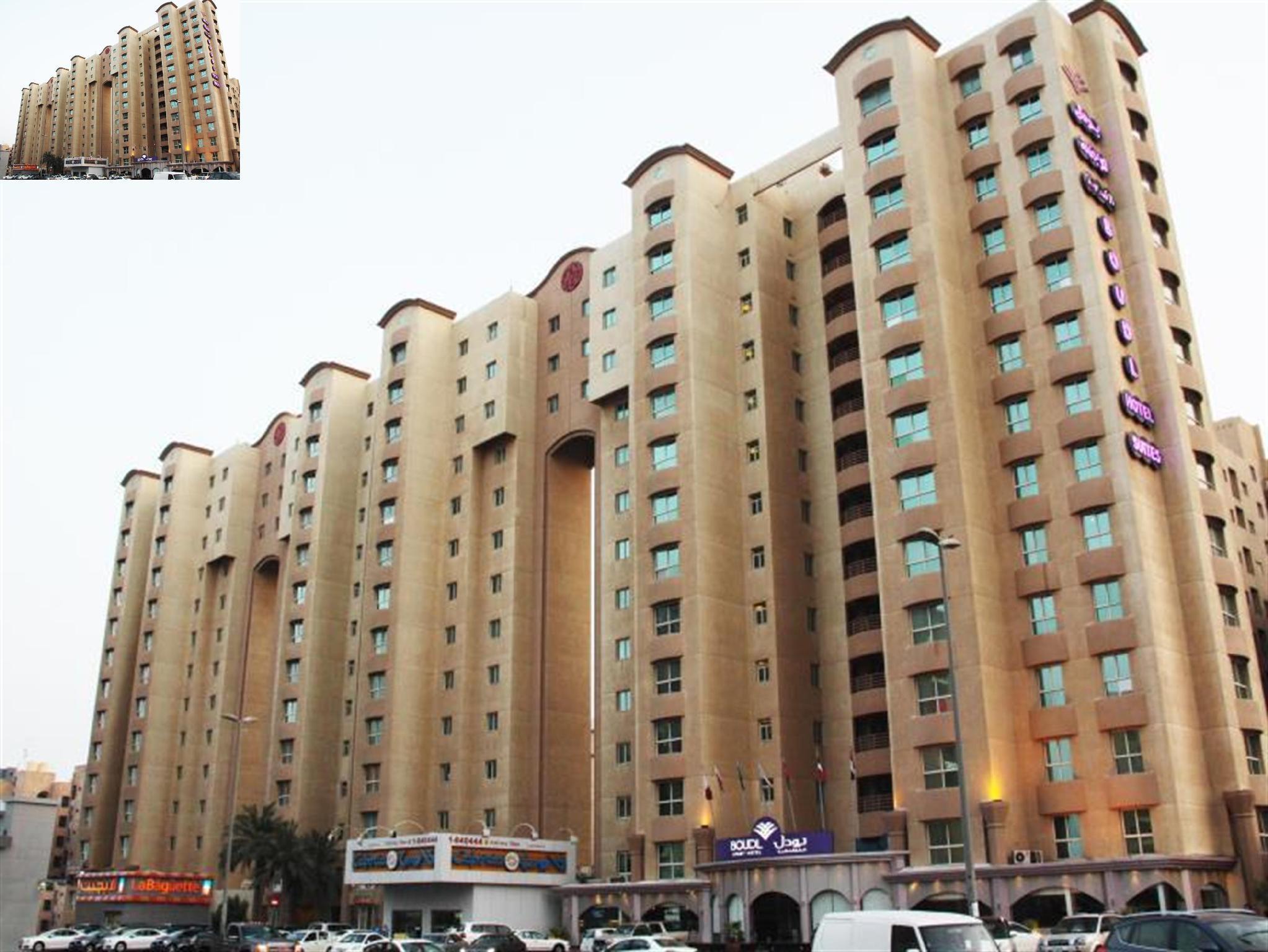 Boudl Kuwait Guest House - Kuwait