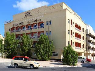 Jormand Suites Hotel PayPal Hotel Dubai
