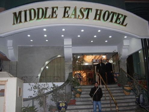 Middle East Hotel Giza