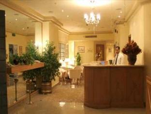 The Karvin Hotel Cairo - Lobby