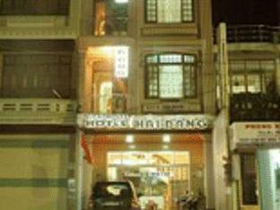 Hotell Hai Dang Hotel