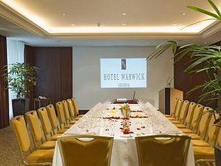 Warwick Hotel Geneva - Meeting Room