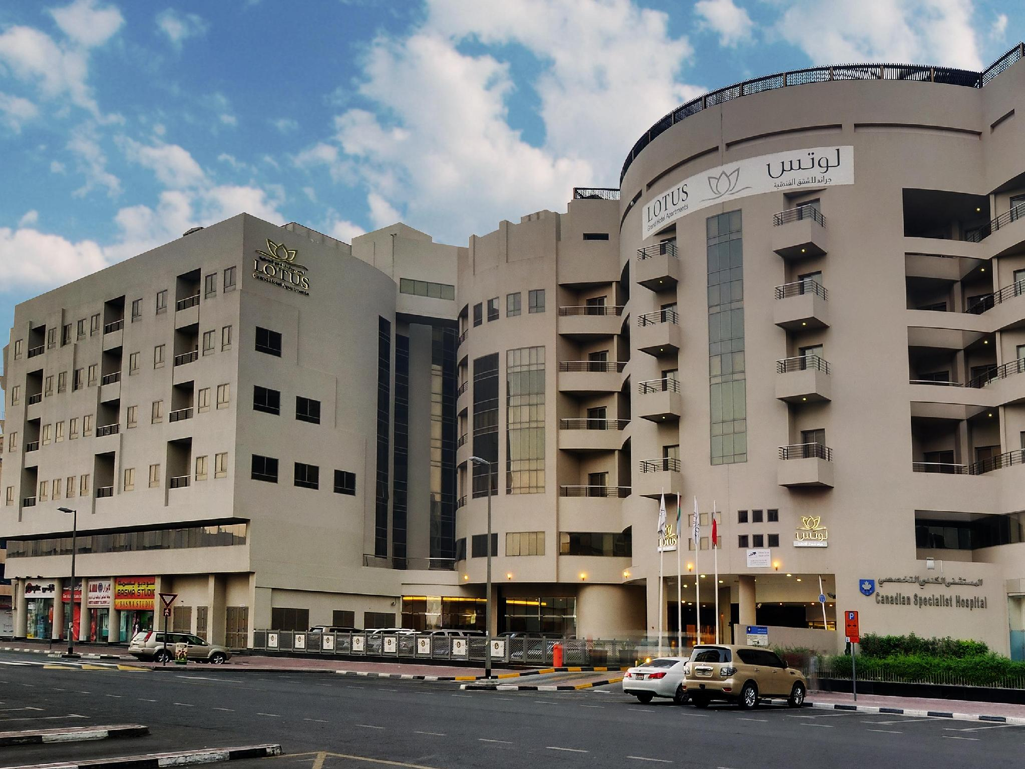Lotus Grand Hotel Apartments - Hotels and Accommodation in United Arab Emirates, Middle East