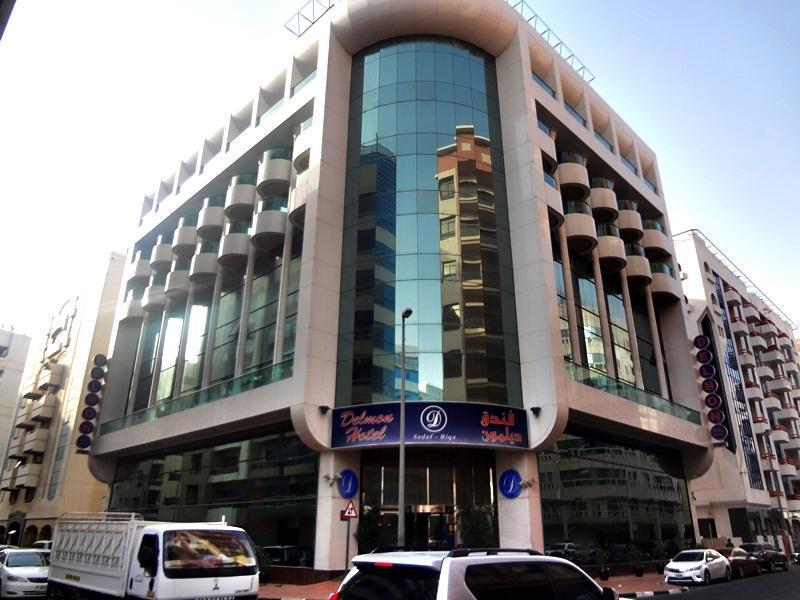 Delmon hotel deira dubai united arab emirates great for Nice hotels in dubai