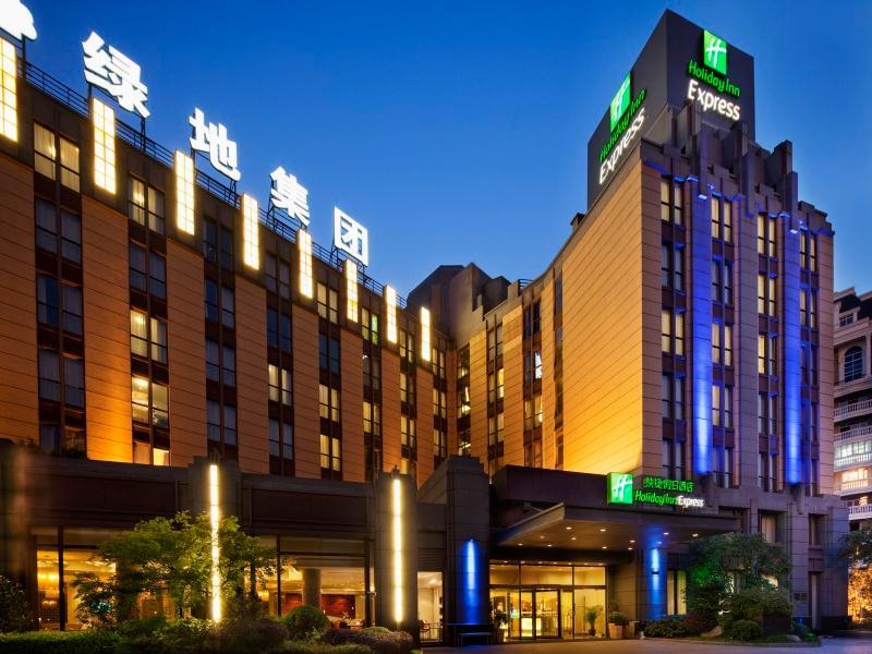 Holiday Inn Express Putuo Hotel