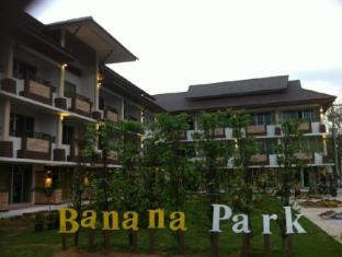 banana park hotel