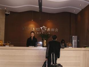Beijing Sentury Apartment Hotel - More photos