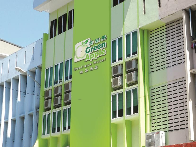 Green apple boutique hotel central business district for Hotel central boutique