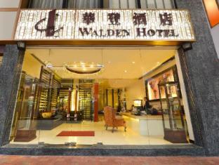 Walden Hotel Hong Kong - Hotel Exterior