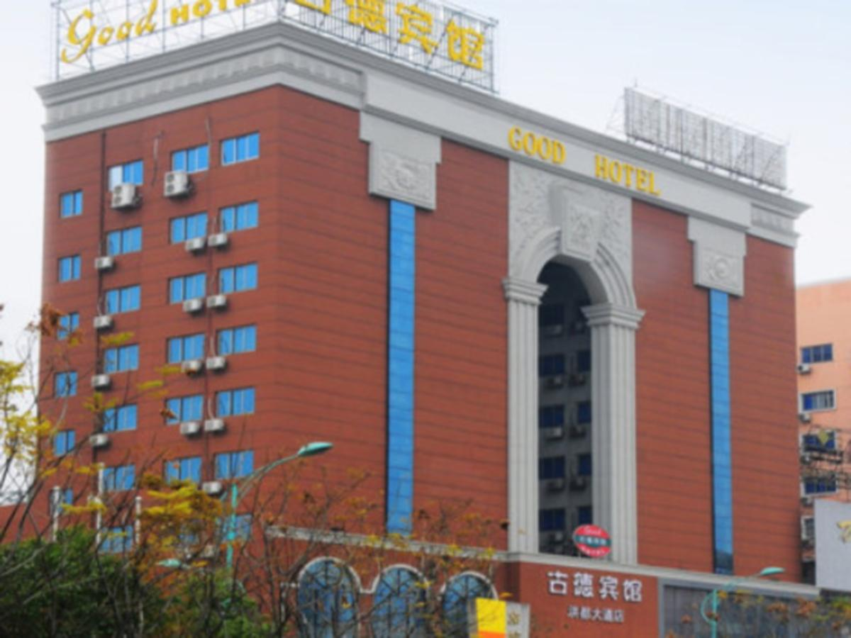 7 Days Premium Luo Yang Wan Da Plaza Branch Hotels In Nanchang China Book Hotels And Cheap Accommodation