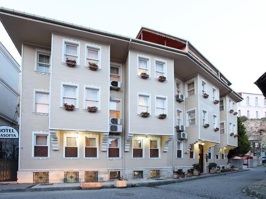 Ayasofya Hotel Old City