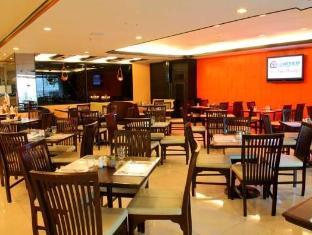 Grande Ville Hotel बैंकाक - रेस्त्रां