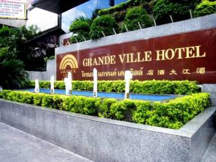 Grande Ville Hotel Bangkok - Lối vào