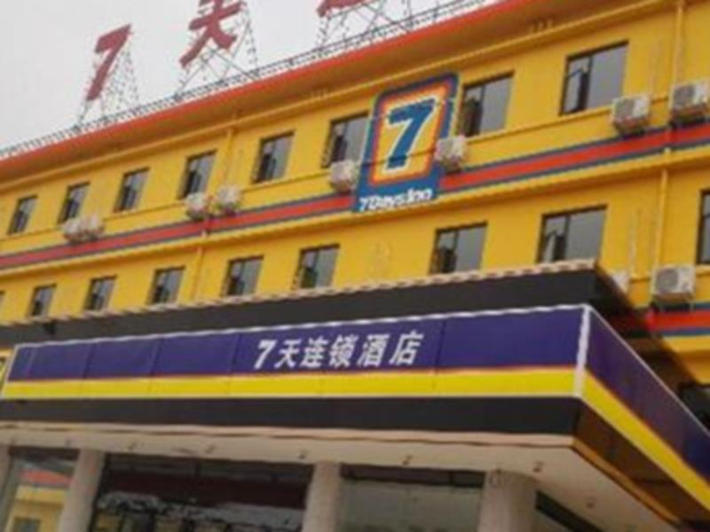 7 Days Inn Luoyang Laocheng Baiba Temple Branch - Hotels and Accommodation in China, Asia