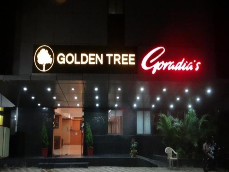 Golden Tree Goradias - Shirdi