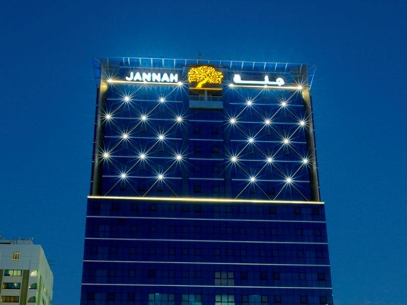 Jannah Burj Al Sarab - Hotels and Accommodation in United Arab Emirates, Middle East
