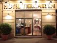 Hotel Tiergarten Berlin बर्लिन - होटल बाहरी सज्जा