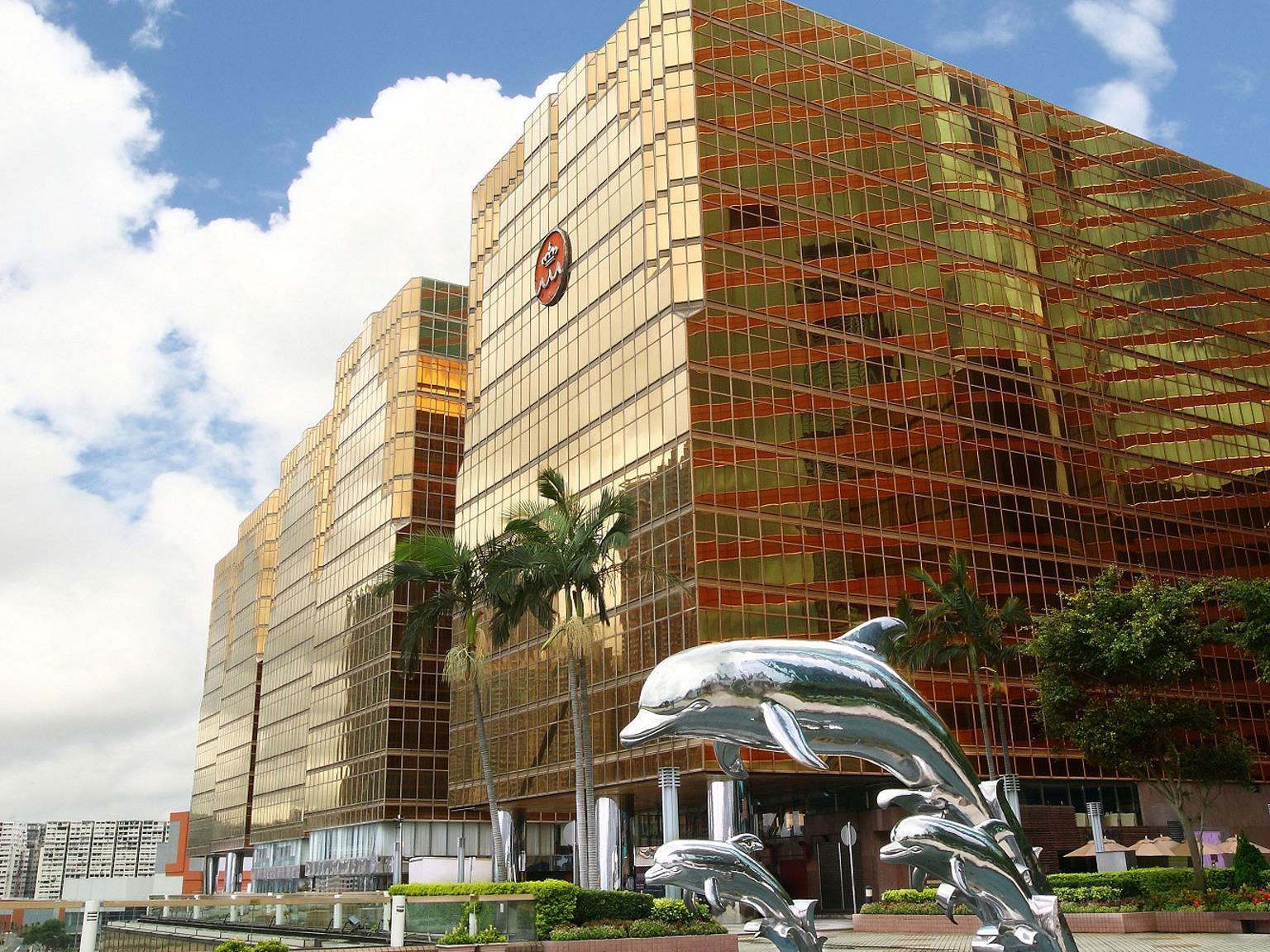The Royal Pacific Hotel and Towers הונג קונג