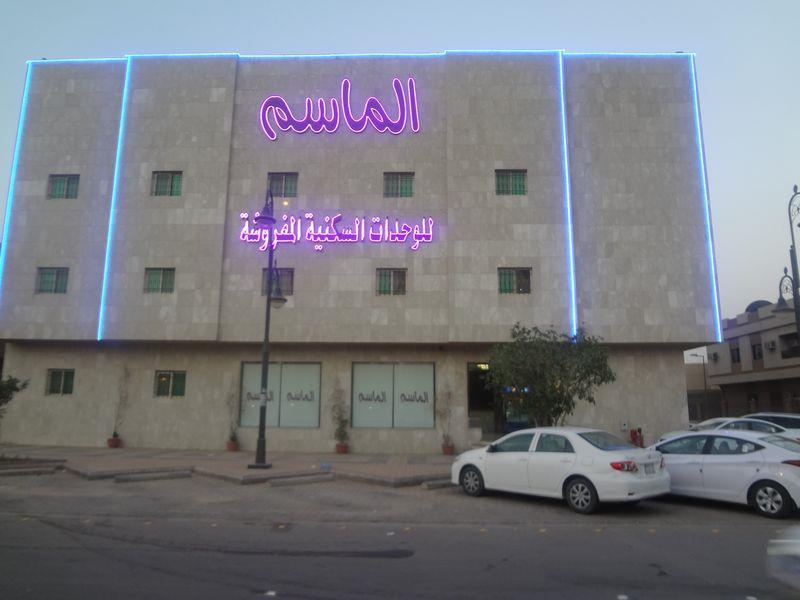 Almasem Hotel Suite 4 - Hotels and Accommodation in Saudi Arabia, Middle East