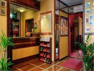 Cordial Theatre Hotel Vienna - Lobby