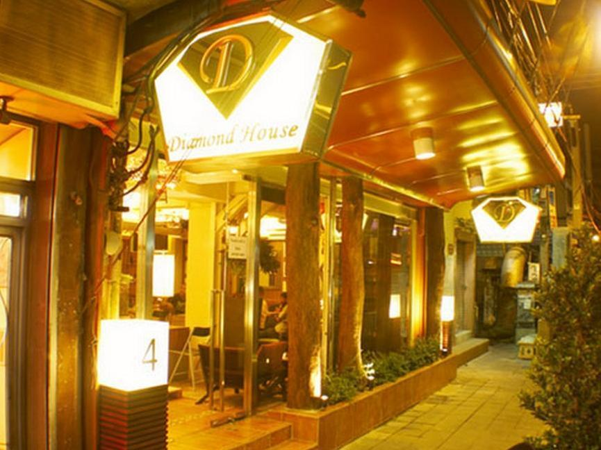 Diamond House Hotel - Hotels and Accommodation in Thailand, Asia