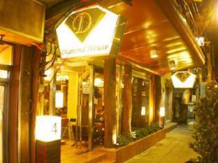 diamond house hotel