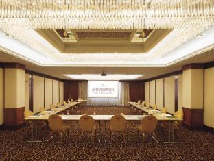 Moevenpick Hotel & Casino Geneva Geneva - Meeting Room