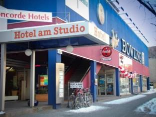 โรงแรมคอนคอร์ด แอม สตูดิโอ เบอร์ลิน - ทางเข้า