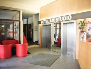 โรงแรมคอนคอร์ด แอม สตูดิโอ เบอร์ลิน - ล็อบบี้