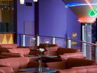 Dan Eilat Hotel Eilat - Pub/Lounge