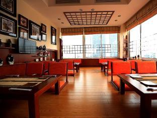 Moon View Hotel Hanoi - Japanese Restaurant
