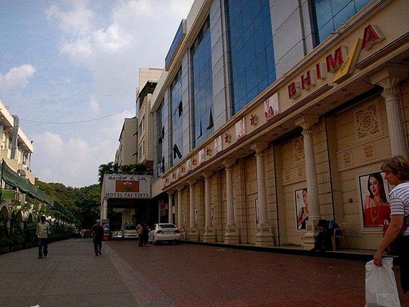 Hotel Pai Vista - Mysore